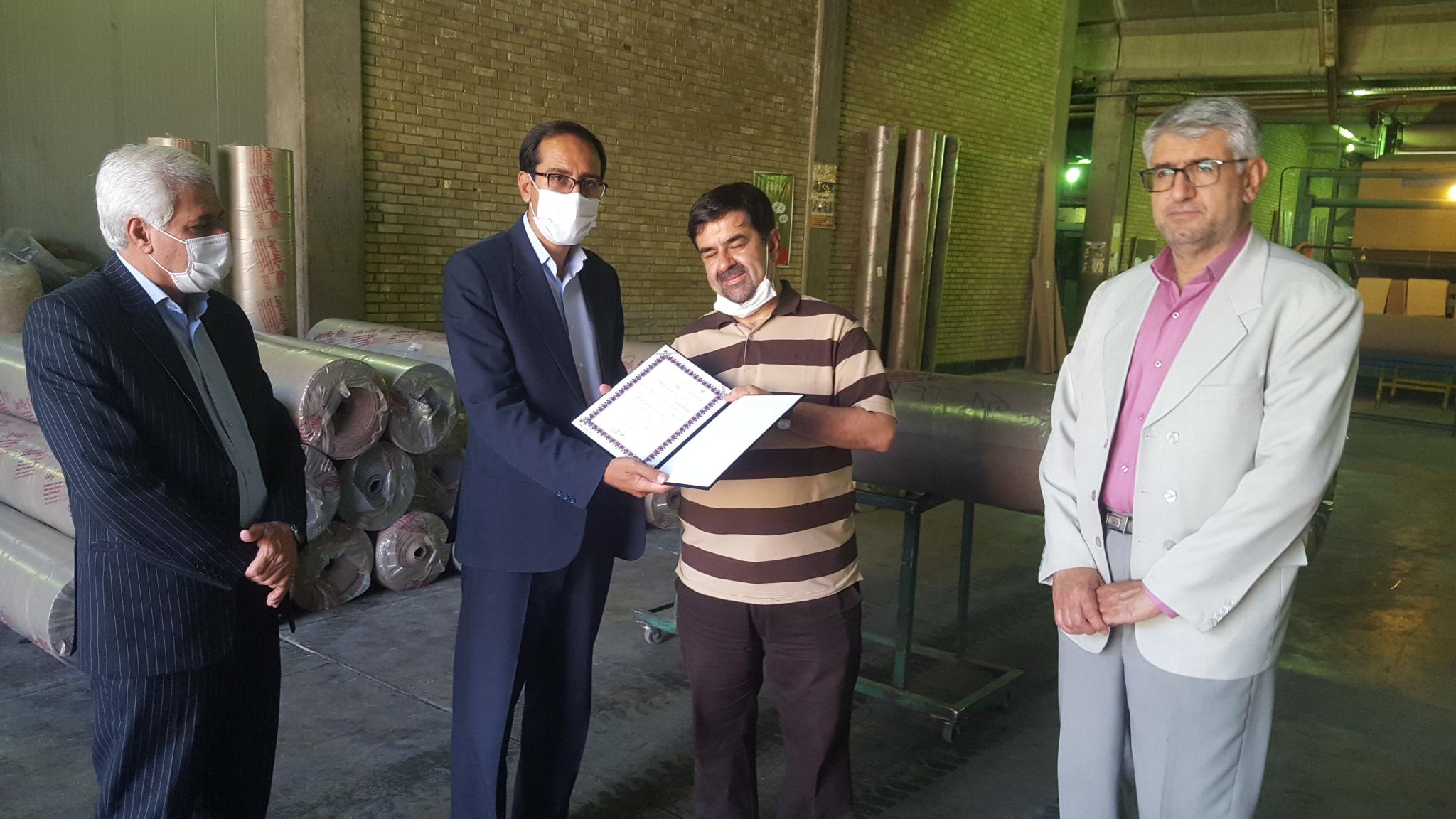 بازدید ریاست سازمان از شرکت تولیدی صنعتی سپاهان موکت، پویش تولید # تداوم امید .